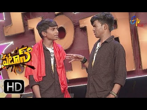 Patas | Bindas Brother's Performance  | 7th November 2017 | ETV Plus