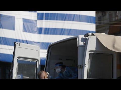Covid-19: 1.866 νέα κρούσματα, 73 θάνατοι  το τελευταίο 24ωρο στην Ελλάδα…