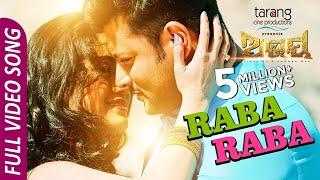 Rabba Rabba | Full Video Song | Abhay | Anubhav, Elina Romantic Song | Odia Movie 2017 - TCP