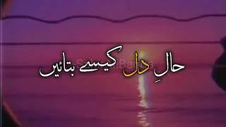 Hosake To Maaf Karna | Mehar Posh Ost Lyrics   - YouTube