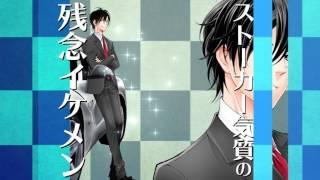 mqdefault - 恋は突然に!お見合いから始めるラブゲーム大人気コミック「高嶺と花」PV