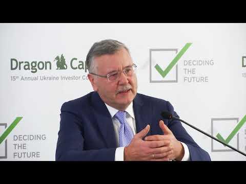 15-а Щорічна інвестиційна конференція: дискусія з Анатолієм Гриценко