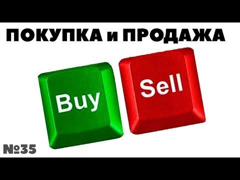 Миллион с нуля №35: Покупка и продажа ETF. Отсутствие спроса на активы Finex