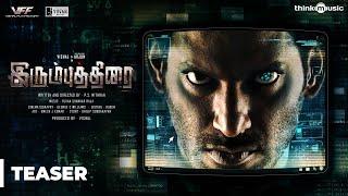 irumbu thirai full movie online