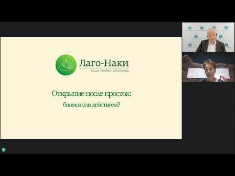 Татьяна Мамонтова рассказала о регламенте работы в соответствии с новыми правилами Роспотребнадзора