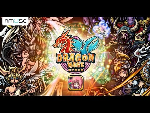 Video of 龍之魔法陣 Dragon Mage