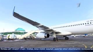 «Air Astana» ұшағының апатты жағдайда қонуына не себеп?