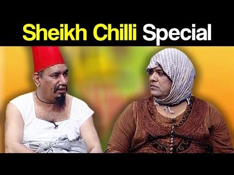 Khabardar Aftab Iqbal 24 August 2018   Sheikh Chilli Special   Express News