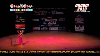 Ishq Nachaya   Jag Soona Soona Lage   Step2Step Dance Studio
