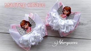 "Резинки Канзаши ""Принцессы""/  DIY Scrunchy with Kanzashi flowers / Янина Воропаева"