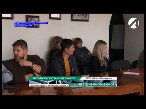 О введении электронной ветеринарной сертификации в Астраханской области
