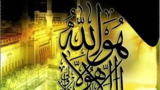 Amdah - La ilaha il Allah