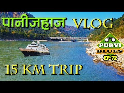 Koshi River Vlog || पानीजहाज यात्रा || Chatara and Barahachhetra || New Madan Bhandari Highway Drone