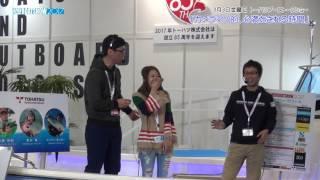 ジャパンインターナショナルボートショー2017 ③【カメラマン的、心満たされる時間】