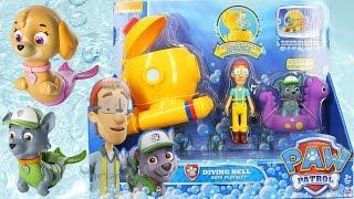 Щенячий Патруль на русском - Капитан Палтус. Paw Patrol - Captain Turbot Diving Bell Bath Playset.