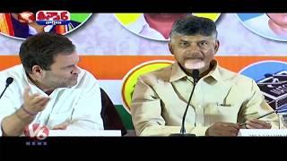 AP CM Chandrababu Is Reason For Mahakutami Defeat In Telangana Polls 2018 | Teenmaar News | V6 News