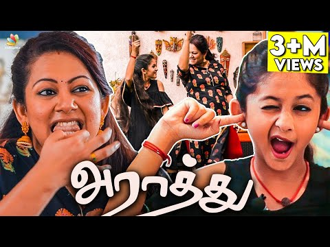 IndiaGlitz Tamil Movies | Interviews | Shooting Spot | Review | Gossip