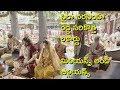 Syera Narasimha Reddy New Record
