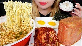 ASMR SPAM RAMYUN (cup noodles) FRIED EGG KIMCHI RICE Mukbang Eating sounds