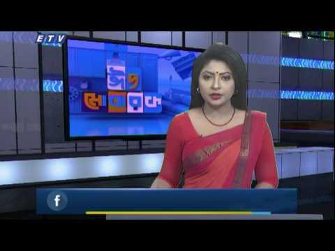 11 AM News || বেলা ১১ টার সংবাদ || 27 May 2020 || ETV News