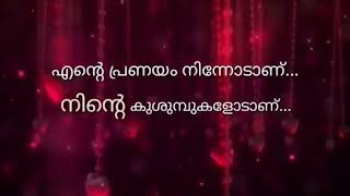 My Love Is To You   Malayalam Romantic Status