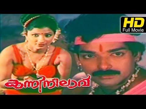 #KanniNilavu Malayalam Full Movie   #Malayalam Glamour Full Movie 2016   Full Length Malayalam Movie