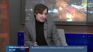 Вибори у Харкові: як голосуватимуть COVID-хворі та які помилки знайшли у фінзвітах кандидатів