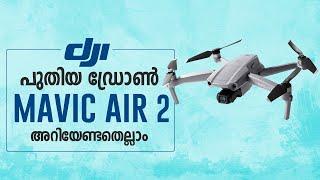 DJI Mavic Air 2 Review Malayalam | Worth Buying? | DJI Drones | DJI Mavic Air | FPV | Kerala.