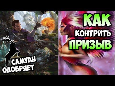 Герои меча и магии 4 полная версия