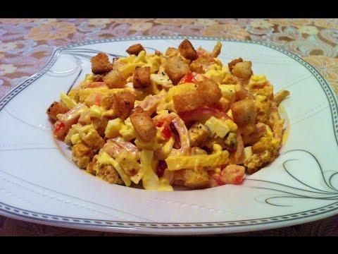 Салат Наслаждение с Ветчиной и Сухариками (Очень Вкусный) / Праздничный Салат / Простой Рецепт