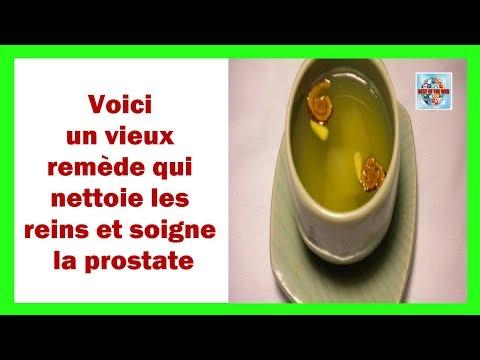 Prostatite dune infection ureplazmennaya