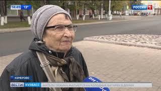 На Советском проспекте в Кемерове уложили тактильную плитку для слабовидящих людей