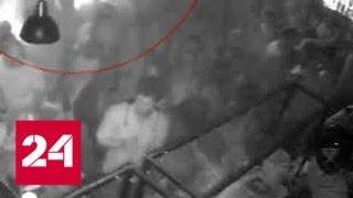 """Некультурно отдохнули: в Перми в """"Доме культуры"""" избит DJ Smash - Россия 24"""