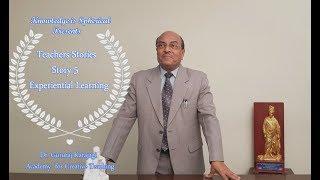 Teachers Stories - Story 5 -Experiential Learning By Dr Gururaj Karajagi