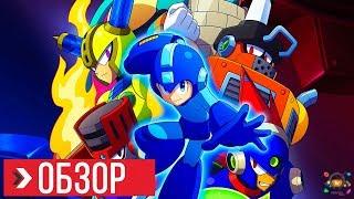 ОБЗОР Mega Man 11 | ПРЕЖДЕ ЧЕМ КУПИТЬ