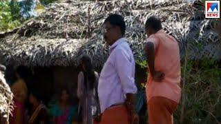 വീടിന്റെ പ്രതീക്ഷയായിരുന്നു കൃപേഷ്; കണ്ണീരായി ഓലപ്പുര | Kasaragod murder | Kripesh house