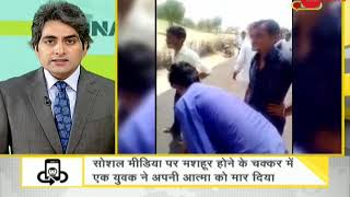 DNA: Rajasthan man clicks selfies with 3 dying road accident victims