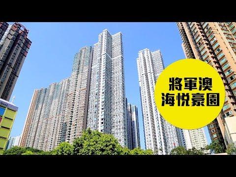 MARITIME BAY - Hang Hau | Estate Page | Midland Realty