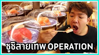 Typical Sushi Restaurant with 40,000 Million Baht in Revenue