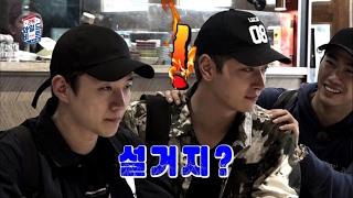 """""""김과장 준호, 여기선 ''시키면 다 하겠습니다''"""" [2PM Wildbeat] 2회"""