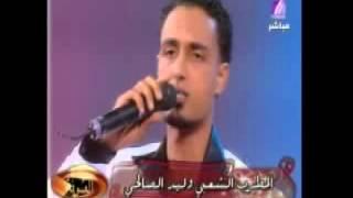 Walid salhi -habel mp4