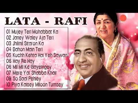 Mohammad Rafi & Lata Mangeshkar - Hit Duet Songs Jukebox - Old Hindi Songs Collection
