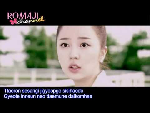 Davichi - Hot Stuff
