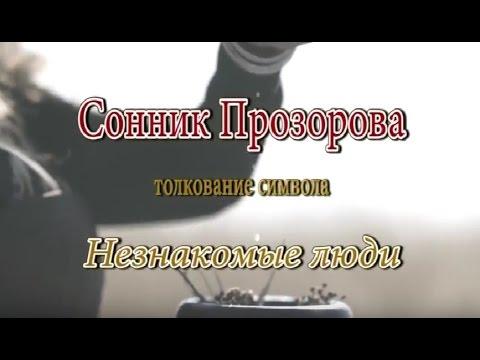 Ka le lifting de la personne moskva