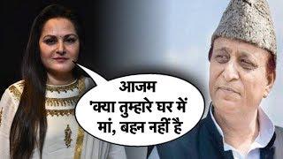 Azam Khan को JayaPrada का करारा जवाब, इन्हें शर्म नहीं आती...|Narendra Modi| Dilli Tak