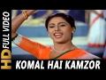 Komal Hai Kamzor Nahin   Asha Bhosle   Aakhir Kyon? 1985 Songs   Smita Patil, Rajesh Khanna