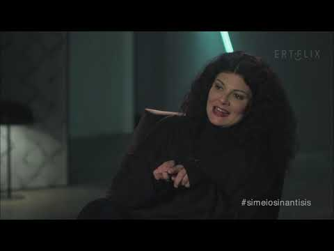 Η Τάνια Τρύπη για τη συνεργασία της με την Αλίκη Βουγιουκλάκη    07/12/2020   ΕΡΤ
