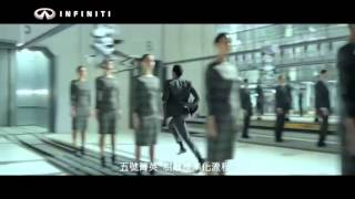 Infiniti Commercial 2014 Clones