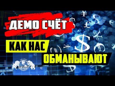 Курс опциона доллар рубль