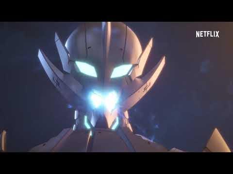 Ultraman  treiler